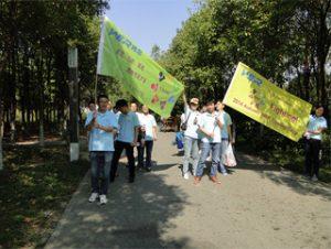 Мероприятия в парке Гуцун, осень 2014 года