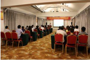 Встреча группы в отеле Wanxuan Garden, 2015 год
