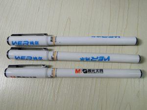 Решение One-Stop Pen для печати
